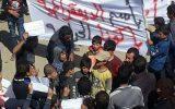 تظاهرات سوریها علیه قسد و نیروهای آمریکایی در الشدادی