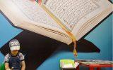 پاکستان: نمایشگاه بین المللی قرآن تهران ،فرصتی برای ارتقاء جایگاه علوم اسلامی است