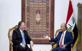 دیدار برهم صالح با سفرای کشورهای اروپایی در بغداد