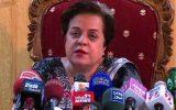 انتقاد وزیر حقوق بشر پاکستان از بی تفاوتی سازمان ملل نسبت به مساله کشمیر