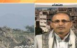 سخنگوی دولت نجات ملی یمن: آمریکا مادر تروریسم در جهان است