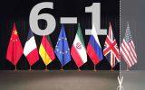 ضرب الاجل ایران و تشدید تحرکات برجامی