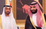 متحدان امارات وابستگان قطر و ترکیه را مقصر انفجار فرودگاه عدن میدانند