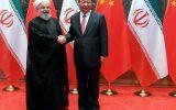 «کمربند جاده» ظرفیت بزرگی برای توسعه روابط علمی چین و ایران است