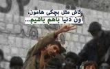 یادداشت| او را «شهید زین الدین» صدا میکردیم… +تصاویر