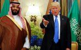آمریکا در انتظار تصمیم بن سلمان برای اداره  امور خارجه خود