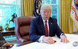 اتحادیه کارگران آمریکا خواهان عزل ترامپ شد