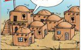 کارتون/ زلزله آهسته بگذر!