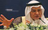 ترکی الفیصل: دنبال قیمومیت بر قدس نیستیم