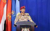 سخنگوی نیروهای مسلح یمن: با ۱۰ پهپاد، آرامکوی سعودی را هدف قرار دادیم