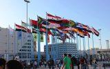 پاکستان رئیس کرسی «کنوانسیون کنترل سلاحهای متعارف خاص» سازمان ملل شد