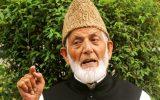 اعلام عزای عمومی در پاکستان پس از درگذشت سید علی گیلانی آزادی خواه بزرگ کشمیری