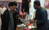 بازدید امام جمعه موقت تهران از نمایشگاه «سرزمین پاکان»