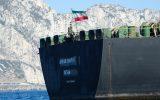 بلومبرگ: نفتکش ایرانی آدریان دریا به سمت ترکیه تغییر مسیر داد