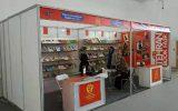 نمایشگاه بین المللی کتاب پکن با حضور ایران گشایش یافت