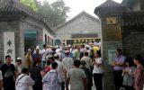 اقامه نماز عید قربان در شهر های مختلف چین