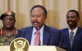تظاهرات سودانیها در اعتراض به وضعیت بد معیشتی