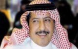 روزنامه نگار سعودی در پیامی توهین آمیز خواستار ممنوعیت حج برای فلسطینیان شد