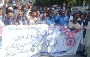 تجمع مردم یمن در محکومیت جنایات دشمن سعودی-آمریکایی