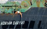 وزیر دفاع آمریکا: طرحی برای توقیف نفتکش آدریان دریا وجود ندارد