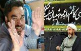 یادداشت| قصه تلخ حوادث جادهای در شمال پاکستان و سرانجام ناگوار برای فرهنگ بلتستان