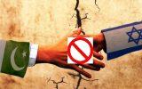 یادداشت|دیدگاه ضد اسرائیلی مردم پاکستان مانع برقراری هرگونه ارتباط