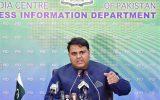پاکستان: تحت هیچ شرایطی اسرائیل را به رسمیت نمیشناسیم