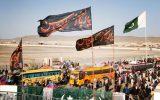اجرای سیاست جامع برای تسهیل سفر زائران پاکستانی به ایران