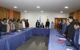 دادگاه اکوادور حکم دستگیری رئیس جمهور سابق را صادر کرد