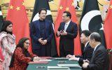 تفاهم نامه جدید همکاری نظامی میان پاکستان و چین به امضا رسید