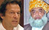 یادداشت|میزان خطر احزاب اپوزیسیون برای دولت عمران خان وآینده پاکستان
