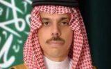 وزیر خارجه عربستان: در دفاع از فلسطین کوتاهی نکردیم!