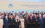 آغاز همایش بین المللی مسوولان امور دینی با حضور هیات ایرانی در باکو