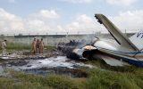 سقوط هواپیمای مسافر بری در افغانستان
