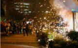 تظاهرات بحرینیها در آستانه دهمین سالروز قیام ۱۴ فوریه