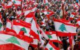 تظاهرات لبنانی ها با درخواست بهبود اوضاع اقتصادی و تکمیل تحقیقات درباره انفجار بیروت
