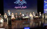 دوازدهمین کنفرانس بینالمللی زبان اردو در کراچی برگزار شد +تصاویر