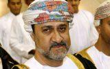 عمان صاحب ولیعهد می شود