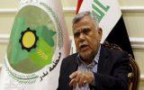هادی العامری: سرانجام قیام مردم بحرین پیروزی است