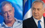 ادامه پنهان کاریهای نتانیاهو؛ گانتس و اشکنازی: کاخ سفید ما را از توافق با مراکش با خبر کرد