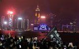 تهدید قانونگذاران دموکراسیخواه هنگ کنگ به استعفای دسته جمعی
