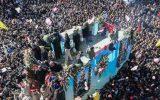 آیین تشییع سردار سلیمانی در کرمان، تِرَند توییتر لبنان شد