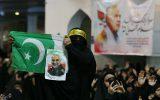 مراسم گرامیداشت شهدای مقاومت در پاکستان برگزار شد +تصاویر