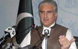 شاه محمود قریشی: پاکستان خود را دوست افغانستان میداند نه مسئول اتفاقات این کشور