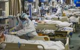 گودال مرگ در بیمارستان تگزاس