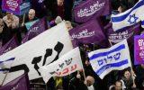 بیست و ششمین هفته تظاهرات در قدس علیه نتانیاهو/ اعتراضات ۶ ماهه شد