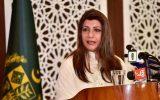 وزارت خارجه پاکستان احتمال تبدیل کشمیر آزاد به یک ایالت را رد کرد