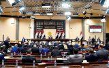 جریان حکمت ملی عراق: اقدام های آمریکا دخالت در امور کشورمان است
