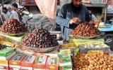 ۱۰۰ تن خرما هدیه عربستان سعودی به پاکستان