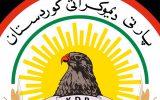حمله به مقر حزب دموکرات کردستان عراق